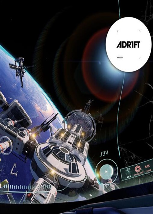ADR1FT Steam CD Key