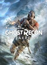 CDKeysales.com, Tom Clancys Ghost Recon Breakpoint Uplay Key EU